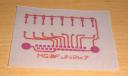 Presentación final del fotolito donde se pueden ver las pistas y las conexiones